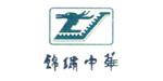 旅游胜地—锦绣中华对员工的安全培训工作以及对园区的消防评估和安全信息化工作也是相当重视的。