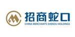 中瑞恒为招商蛇口集团提供安全咨询服务,安全咨询公司,安全咨询机构,深圳安全咨询