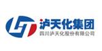 泸天化工一贯坚持企业安全生产为先,所以企业安全咨询以及安全生产培训等工作与深圳中瑞恒合作