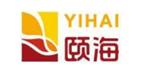 深圳中瑞恒对颐海集团进行了安全咨询和安全培训等服务