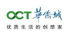 华侨城企业文化建设中包括安全文化建设和安全培训以及安全信息化