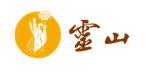 灵山企业的安全咨询服务是由中瑞恒提供服务