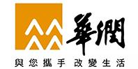 华润公司的安全信息化,安全信息化系统,安全信息化管理制度,企业安全信息化