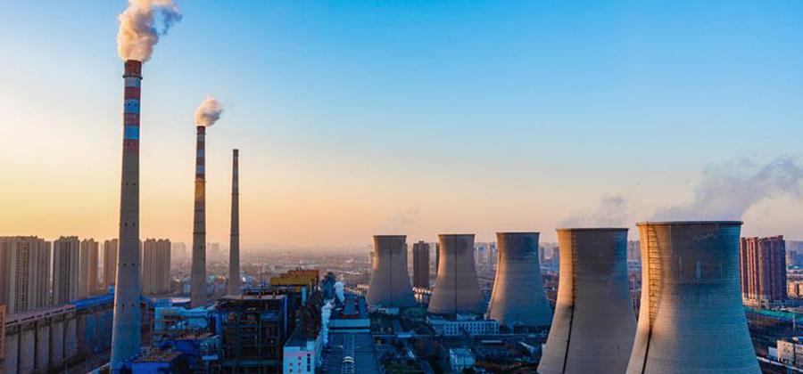 火电厂——安全培训管理体系与人为因素