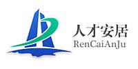 深圳市人才安居集团的项目安全咨询和安全培训服务