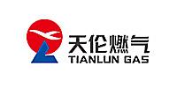 河南天伦燃气集团为加企业安全信息化标准化建设