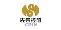 长沙先导投资控股集团的系列安全咨询服务工作中瑞恒完成