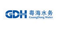 广东粤海控股集团的安全培训和安全信息化工作有中瑞恒参与合作