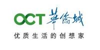 大型集团企业华侨城集团的安全培训工作由中瑞恒提供支持