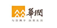 安全咨询,安全咨询服务,安全咨询公司,安全咨询机构,深圳安全咨询