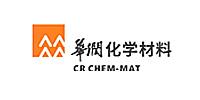 中瑞恒为华润化学材料科技提供安全文化建设紧及消防评估等工作
