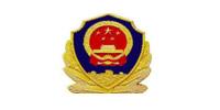 中瑞恒对深圳湾派出所进行了验收前的安全培训和消防评估的工作。