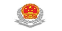 中瑞恒为深圳税务局提供过安全咨询服务