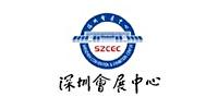 中瑞怛为深圳会展中心提供过安全咨询以及安全培训和消防风险评估等服务