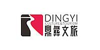 深圳鼎彝文化旅游集团,文化领域企业同样需要做好安全培训和消防评估的工作