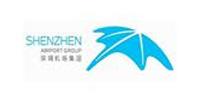 深圳市机场做为国际知名机杨,安全培训以及安全信息化是相当重要的