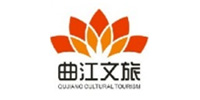 西安曲江文化旅游从来对旅游行业的安全培训和安全信息化工作很重视