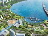 华侨城滨海项目