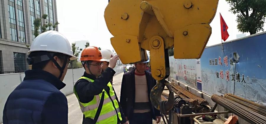 中瑞恒为上海地产集团零号项目提供EHS管理咨询服务