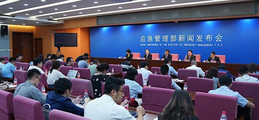 应急管理部于8月27日举行新闻发布会,解读《安全生产责任保险事故预防技术服务规范》